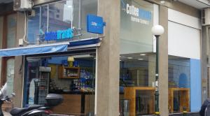ΚΑΦΕΤΕΡΙΕΣ ΠΕΙΡΑΙΑΣ COFFEEBRANDS – ΑΝΑΨΥΚΤΗΡΙΑ ΚΑΦΕ – CAFE SNACK BAR ΠΕΙΡΑΙΑΣ