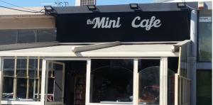 ΑΝΑΨΥΚΤΗΡΙΟ ΚΑΦΕ ΕΛΕΥΣΙΝΑ THE MINI CAFE DELIVERY CAFE ΕΛΕΥΣΙΝΑ