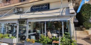 ΚΑΦΕΤΕΡΙΕΣ ΗΛΙΟΥΠΟΛΗ HOUSE OF COFFEE