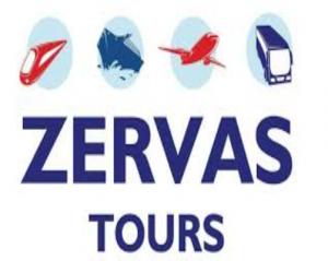 ΠΡΑΚΤΟΡΕΙΑ ΤΟΥΡΙΣΜΟΥ ΠΕΡΙΣΤΕΡΙ ZERVAS TOURS