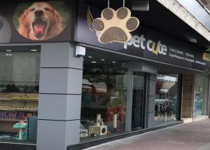 PET CUTE PET SHOP ΚΟΡΥΔΑΛΛΟΣ