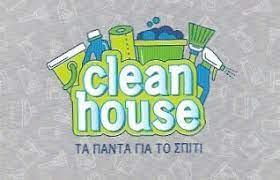 CLEAN HOUSE  ΕΜΠΟΡΙΟ ΧΑΡΤΙΚΩΝ – ΑΠΟΡΡΥΠΑΝΤΙΚΩΝ  ΙΛΙΟΝ